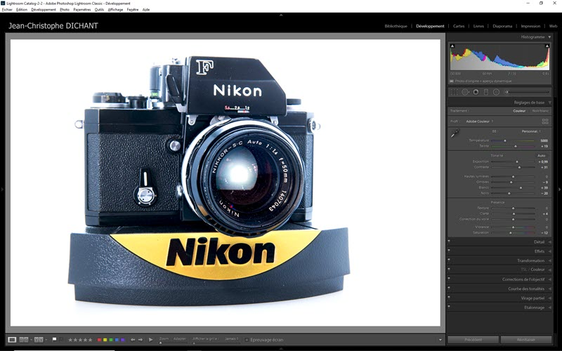 Photographing objects: post-processing in Lightroom